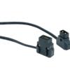 FXLION D-Tap extension cable 90cm